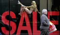 Rebajas / Sales